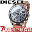 ディーゼル DIESEL 腕時計 メンズ/レディース フレア FLARE CHRONO クロノグラフ DZ5465【正規品】【7年延長正規保証】