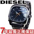 ディーゼル DIESEL 腕時計 メンズ SHIFTER デニム DZ1693【正規品】【7年延長正規保証】【サイズ調整無料】