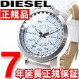 ディーゼル DIESEL 腕時計 メンズ リグ RIG DZ1752【2016 新作】