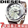 ディーゼル DIESEL 腕時計 メンズ ストロングホールド STRONGHOLD クロノグラフ DZ4346【正規品】【7年延長正規保証】