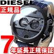 ディーゼル DIESEL 腕時計 メンズ アイアンサイド IRONSIDE クロノグラフ DZ4397【2016 新作】
