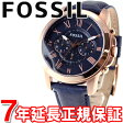 FOSSIL フォッシル 腕時計 メンズ GRANT グラント クロノグラフ FS4835【FOSSIL フォッシル 2014 新作】【正規品】【送料無料】【楽ギフ_包装】【FOSSIL フォッシル FS4835】