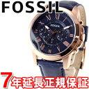 FOSSIL フォッシル 腕時計 メンズ GRANT グラント クロノグラフ FS4835【正規品】【7年延長正規保証】