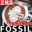 フォッシル 腕時計 メンズ TREND トレンド JR1157