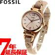 FOSSIL フォッシル 腕時計 レディース GEORGIA ジョージア ES3262