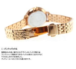 FOSSILフォッシル腕時計レディースJACQUELINEジャクリーンES3799