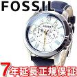 FOSSIL フォッシル 腕時計 メンズ GRANT グラント クロノグラフ FS4925【FOSSIL フォッシル 2014 新作】【正規品】【送料無料】【楽ギフ_包装】【FOSSIL フォッシル FS4925】【楽天BOX受取対象商品】