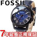1000円クーポン!10月24日9時59分まで!FOSSIL フォッシル 腕時計 メンズ GRANT グラント クロノグラフ FS5061【あす楽対応】【即納可】