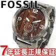FOSSIL フォッシル 腕時計 メンズ NATE ネイト クロノグラフ JR1355