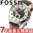 FOSSIL フォッシル 腕時計 メンズ GRANT グラント 自動巻き ME3052