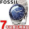 フォッシル FOSSIL 腕時計 メンズ スポーツ54 SPORT 54 クロノグラフ CH3030【2016 新作】