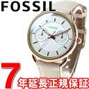 フォッシル FOSSIL 腕時計 レディース テイラー TAILOR ES3954【2016 新作】