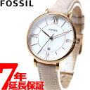 フォッシル FOSSIL 腕時計 レディース ジャクリーン JACQUELINE ES3988【2016 新作】【正規品】【送料無料】【7年延長正規保証】