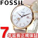 フォッシル FOSSIL 腕時計 レディース VINTAGE MUSE ヴィンテージミューズ ES3991【2016 新作】