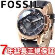 【ポイント最大34倍!12/3 19時〜22時59分まで】フォッシル FOSSIL 腕時計 メンズ グラント GRANT クロノグラフ FS5085