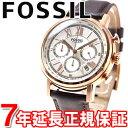 フォッシル FOSSIL 腕時計 メンズ ブキャナン BUCHANAN クロノグラフ FS5103