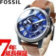 フォッシル FOSSIL 腕時計 メンズ グラント GRANT クロノグラフ FS5151【フォッシル FOSSIL FS5151 2016 新作】【正規品】【送料無料】【7年延長正規保証】【楽ギフ_包装】