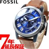 フォッシル FOSSIL 腕時計 メンズ グラント GRANT クロノグラフ FS5151【フォッシル FOSSIL FS5151 2016 新作】【あす楽対応】【即納可】【正規品】【送料無料】【7年延長正規保証】【楽ギフ_包装】