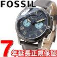 フォッシル FOSSIL 腕時計 メンズ グラント GRANT クロノグラフ FS5183【フォッシル FOSSIL FS5183 2016 新作】【正規品】【送料無料】【7年延長正規保証】【楽ギフ_包装】