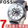 フォッシル FOSSIL 腕時計 メンズ 自動巻き オートマチック グラント GRANT ME3111【2016 新作】【あす楽対応】【即納可】