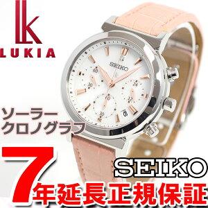 セイコールキアSEIKOLUKIAソーラー腕時計レディースクロノグラフ綾瀬はるかイメージキャラクターSSVS007
