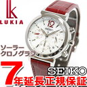 SSVS017 セイコー ルキア SEIKO LUKIA ソーラー 腕時計 レディース クロノグラフ【あす楽対応】【即納可】