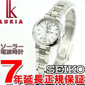 セイコールキアSEIKOLUKIA電波ソーラー電波時計レディース腕時計綾瀬はるかイメージキャラクターSSVW015