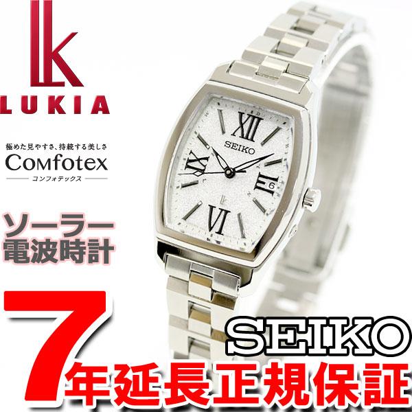 セイコー ルキア SEIKO LUKIA 電波 ソーラー 電波時計 腕時計 レディース 綾瀬はるかイメージキャラクター SSVW027 先着で ルキア オリジナル ソイキャンドル プレゼント♪ SEIKO LUKIA ssvw027