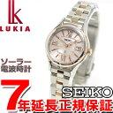 セイコー ルキア SEIKO LUKIA 電波 ソーラー 電波時計 腕時計 レディース 綾瀬はるかイメージキャラクター SSVW034