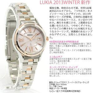 セイコールキアSEIKOLUKIA電波ソーラー電波時計腕時計レディース綾瀬はるかイメージキャラクターSSVW034