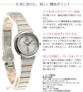 セイコールキアSEIKOLUKIA電波ソーラー電波時計腕時計レディース綾瀬はるかイメージキャラクターSSVW051