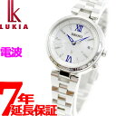 セイコー ルキア SEIKO LUKIA 電波 ソーラー 電波時計 腕時計 レディース 綾瀬はるかイメージキャラクター SSQV013