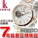 セイコー ルキア SEIKO LUKIA 腕時計 レディース 自動巻き メカニカル 綾瀬はるかイメージキャラクター SSVM004