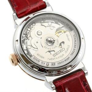 セイコールキアSEIKOLUKIA腕時計レディース自動巻きメカニカル綾瀬はるかイメージキャラクターSSVM012