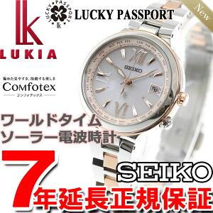 セイコー ルキア SEIKO LUKIA 電波 ソーラー 電波時計 腕時計 レディース ラッキーパスポート LUCKY PASSPORT 綾瀬はるか SSVV・・・