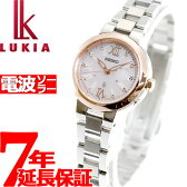セイコー ルキア SEIKO LUKIA 電波 ソーラー 電波時計 腕時計 レディース 綾瀬はるか SSVW068【あす楽対応】【即納可】