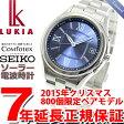 セイコー ルキア SEIKO LUKIA ペアウォッチ 限定モデル 電波 ソーラー 電波時計 腕時計 レディース 綾瀬はるか SSVW075