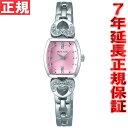 ミッシェルクラン MICHEL KLEIN 腕時計 レディース MK AJCK013【ミッシェルクラン 2011 新作】【正規品】【送料無料】