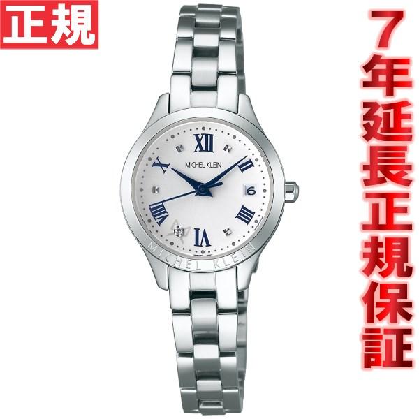ミッシェルクラン MICHEL KLEIN 腕時計 レディース AJCT001 [正規品][送料無料][7年延長正規保証][ラッピング無料][サイズ調整無料]