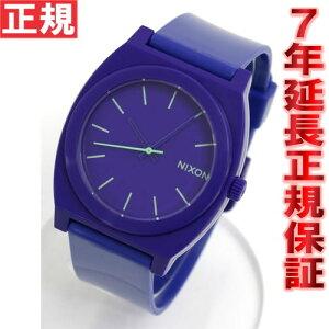 NIXONニクソン腕時計TIMETELLERPNA119230-00パープル