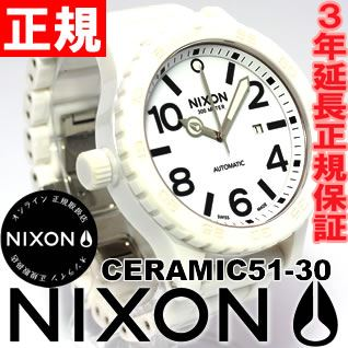 Nixon NIXON CERAMIC 51-30 all white ceramic watch mens NA147126-00