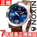 ニクソン NIXON コーポラル CORPORAL 腕時計 メンズ NA2431656-00 正規品 送料無料! あす楽対応