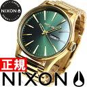ニクソン NIXON セントリーSS SENTRY SS 腕時計 メンズ ゴールド/グリーンサンレイ NA3561919-00