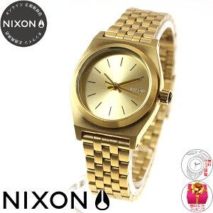 ニクソンNIXONスモールタイムテラーSMALLTIMETELLER腕時計レディースオールゴールドNA399502-00