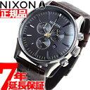 ニクソン NIXON セントリークロノレザー SENTRY CHRONO LEATHER 腕時計 メンズ クロノグラフ NA4051887-00 正規品 送料無料! あす楽対応
