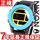 ニクソン NIXON ユニット UNIT 腕時計 メンズ NA1971935-00 正規品 送料無料! ラッピング無料! あす楽対応