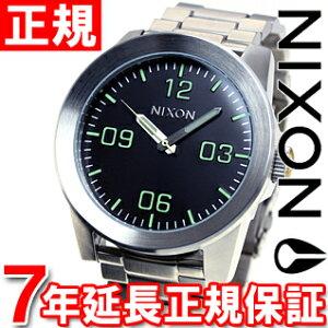 ニクソンNIXONコーポラルSSCORPORALSS腕時計メンズダークカッパーNA3461956-00