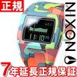 ニクソン NIXON ローダウンS LODOWN S 腕時計 レディース ネオプレーン デジタル NA3641988-00【NIXON ニクソン】【正規品】【送料無料】【7年延長正規保証】【NIXON ニクソン NA3641988-00】