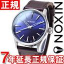 ニクソン NIXON セントリー38レザー SENTRY 38 LEATHER 腕時計 メンズ/レディース NA3771524-00 正規品 送料無料! ラッピング無料!