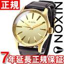 ニクソン NIXON セントリー38レザー SENTRY 38 LEATHER 腕時計 メンズ/レディース NA377513-00 正規品 送料無料! ラッピング無料!